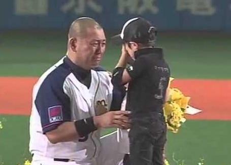 清原和博の離婚で一番悲しいのは!?.png